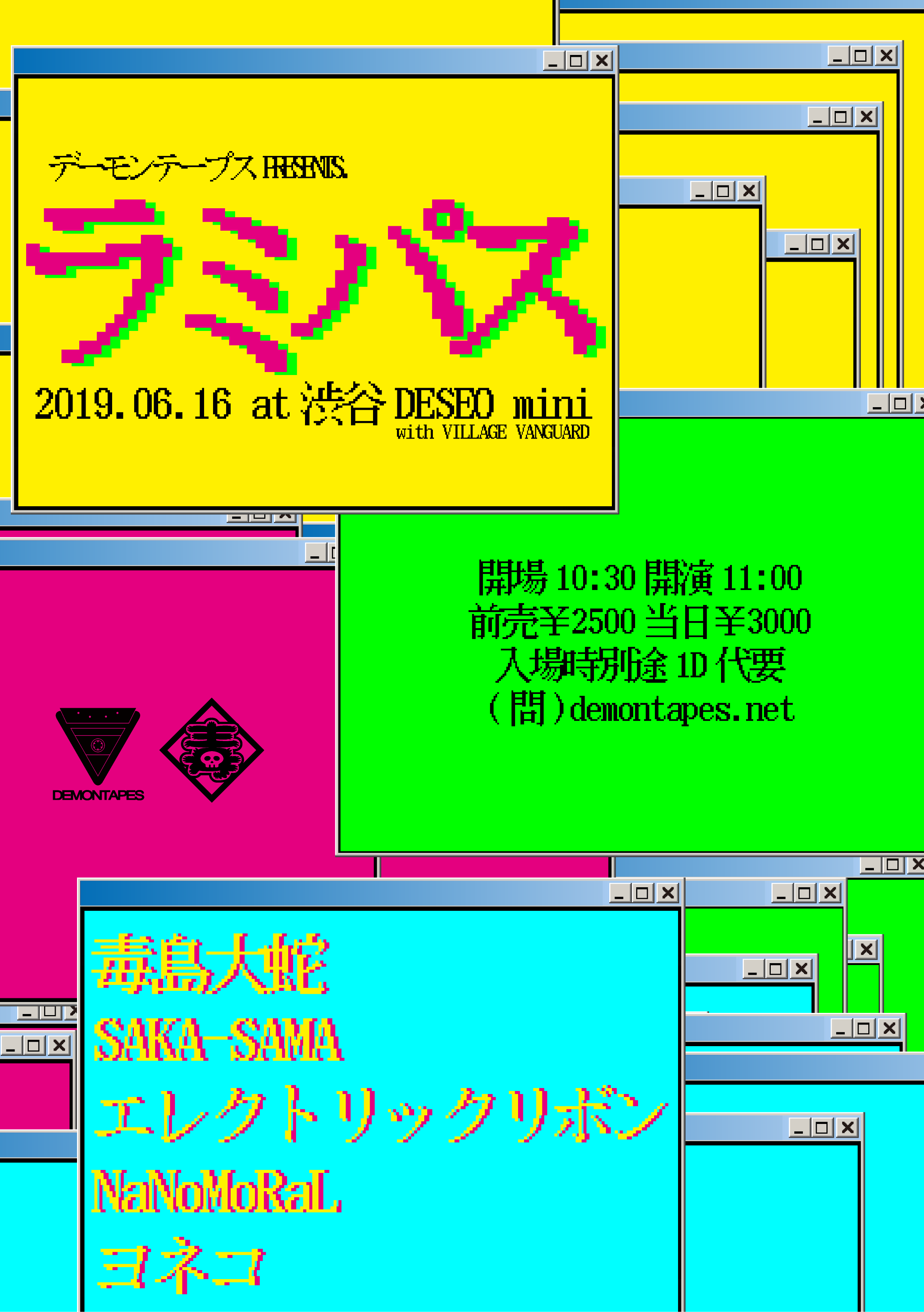 20190616.png